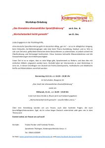 workshops-sprachfoerderung