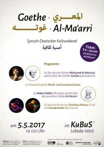 Flyer Deutsch-Syrischer Kulturabend
